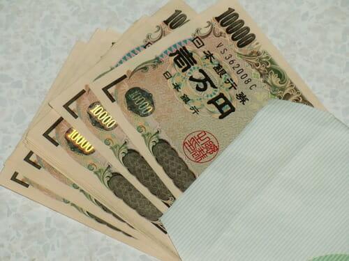 手取り16万円以下