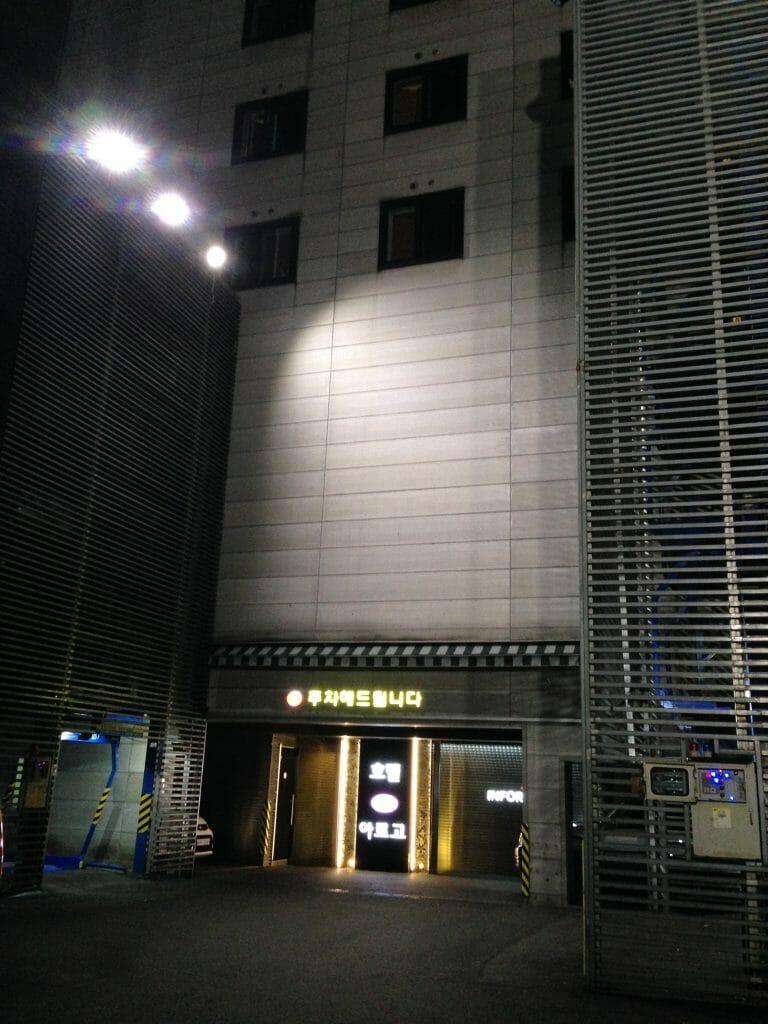 韓国で泊まったホテル