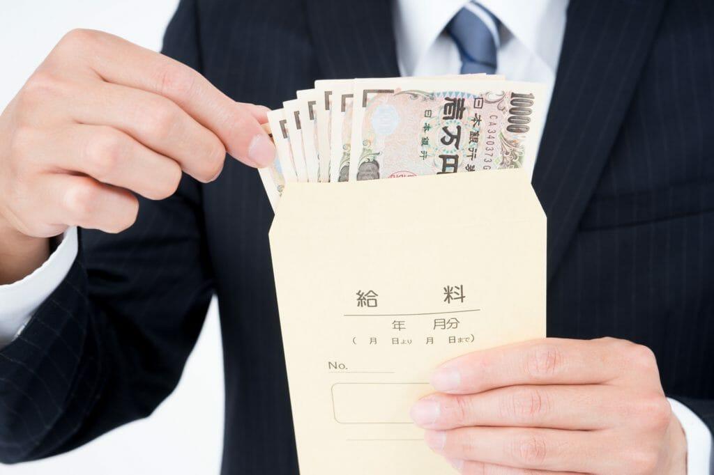 手取り15万円
