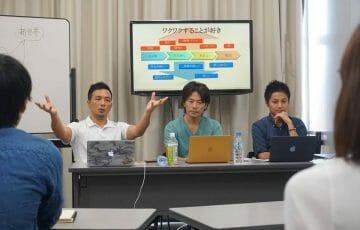 三武将セミナー in 名古屋