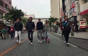 秘密の会合「沖縄」