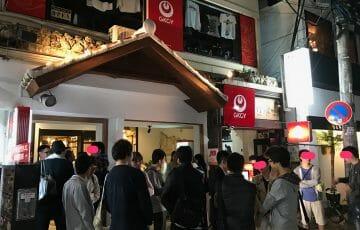参加人数31名。沖縄