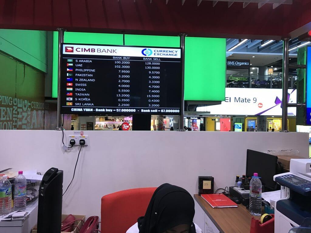 クアラルンプール空港の両替所