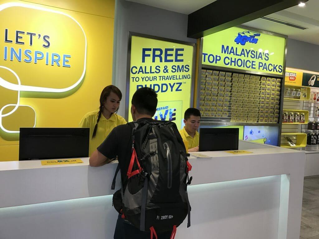 マレーシアの現地SIM