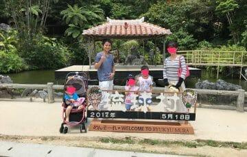 恩納村で記念撮影