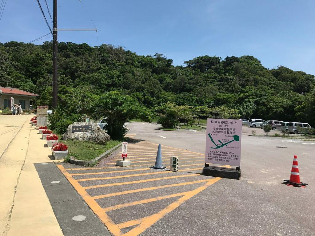 遠くなる前の駐車場