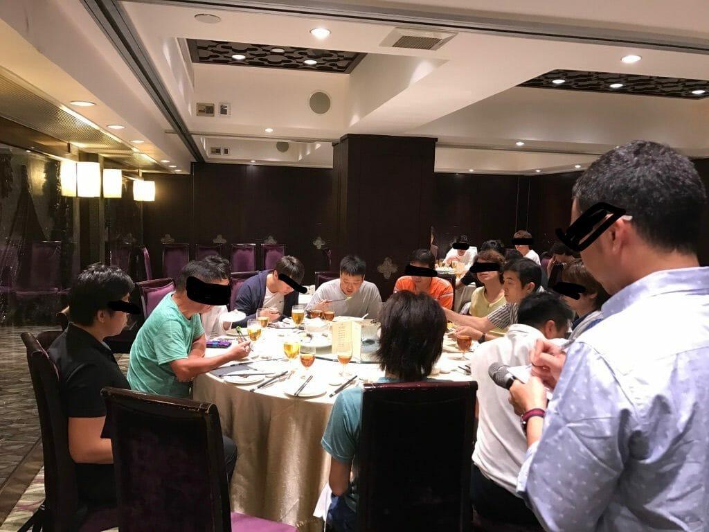 秘密の会合 in 香港